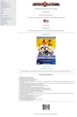 http://codelyoko.net/share/site_2004_petit.jpg